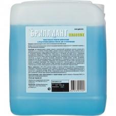 Средство дезинфицирующее Бриллиант Классик 5 литров