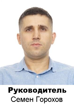 фото руководителя торгового зала в Барнауле