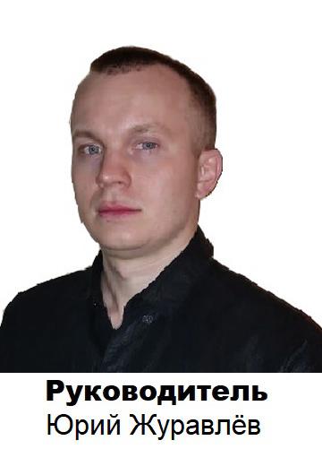 фото руководителя торгового зала в Кемерове