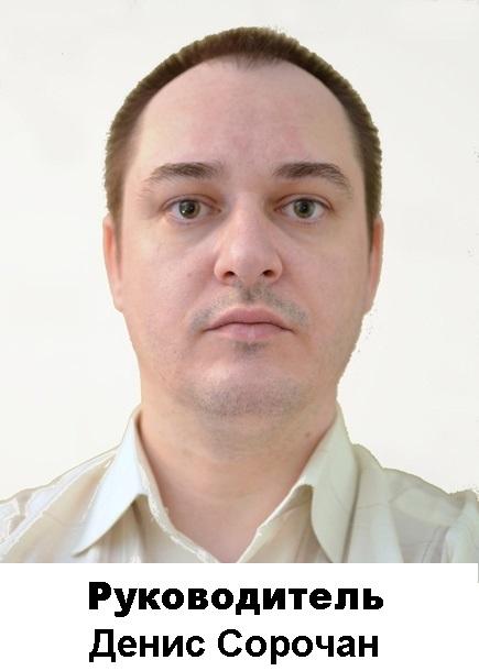 фото руководителя торгового зала в Новокузнецке