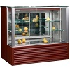 холодильные витрины Мария